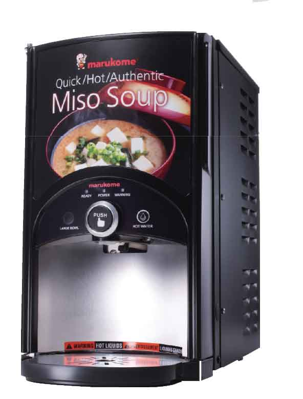 Dispenses misco soup